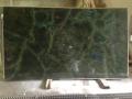 Vitoria Regia Granite